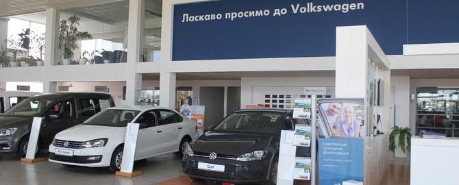 Volkswagen Центр Херсон   офіційний дилер Volkswagen